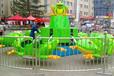 郑州金信游乐设备弹跳青蛙,青蛙跳生产厂家