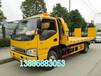 专用汽车网提供精准丰富的清障车相关商品信息包括清障车价格