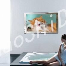 防水电视品牌图片