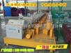 青海西宁29U型钢弯弧机