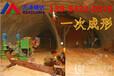 隧道钢材加工弯拱机