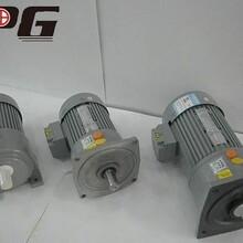 丹东酿酒机械,烟草机械常用CH/CV-110-200S-22城邦CPG齿轮减速电机