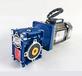 NMRV050-50-0.25常州包装机械厂专用优?#21495;?#34583;轮蜗杆减速电机