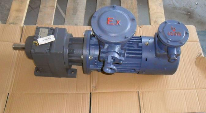 优昂工厂销售齿轮减速马达配1.5KW防爆电机产品新颖质量可靠