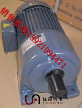 台湾万鑫齿轮减速机GH22-200W-60S四川合肥等省市均有供应