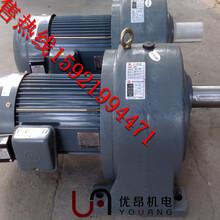 四川成都工厂现货供应万鑫齿轮减速机GH40-2200W-20S