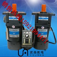 工业流水线用万鑫微型调速减速机5IK120RGU-CF/5GU60K图片