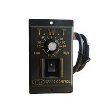 万鑫微型调速减速机5IKGN-C/5GN10KUS调速器内蒙特别供应