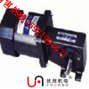 万鑫微型刹车调速齿轮减速机6IK180RGU-CMF/6GU15K东莞工厂特别供应