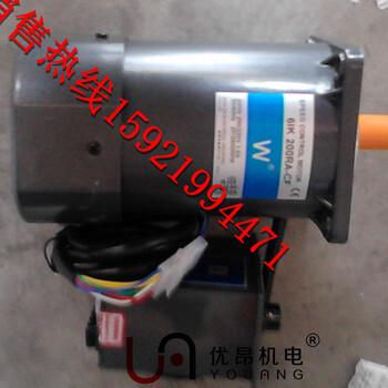 万鑫微型减速机6IK200RGU-CF/6GU15K河北天津特别供应