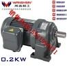 GV立式减速电机