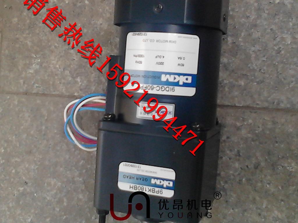 南阳、新乡180W大速比微型调速电机旋转火锅设备常用