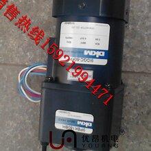 南阳、新乡180W大速比微型调速电机旋转火锅设备常用图片