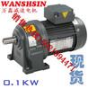 GH18、GH22、GH28、GH32、GH40、GH50上海优昂生产销售GH各种轴齿轮减速电机