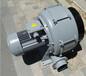 透浦式鼓风机HTB125-704,优昂HTB多段式2.2KW鼓风机报价
