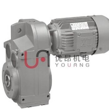 FCAF平行轴涡轮蜗杆减速电机,上海硬齿面减速电机销售厂家