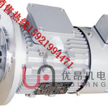 YVF90S-1.1KW-B5变频电机,电磁制动刹车电机外形尺寸图