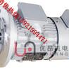 YVF90S-1.1KW-B5變頻電機,電磁制動剎車電機外形尺寸圖