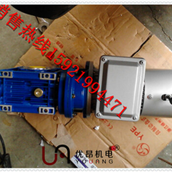 纺织机械、印染机械常用UDL002-NMRW040涡轮无极调速电机
