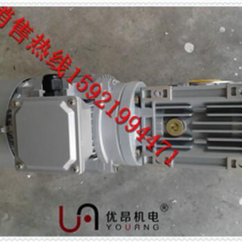 渦輪減速電機RV040/30-YS6334-0.25KW工廠