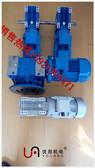 优昂铝合金涡轮减速机RV063/30-FL+1.5KW(90B14)直销价格