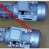 鋁合金渦輪減速箱