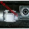 河北RV063/60-F+YS7134-0.55KW包装设备配套铝合金涡轮减速电机