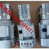 NMRV025铝合金电机