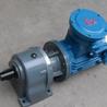 RV鋁合金渦輪減速器