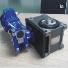 RV铝合金涡轮减速器