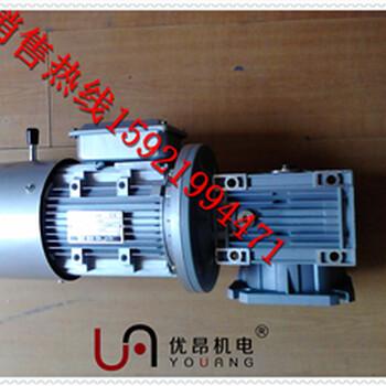 吉林RV075/30-YEJ8024-0.75KW涡轮减速机匹配0.75KW刹车电动机工厂
