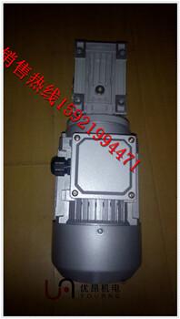 湖南韶山市RV090/30-F2+2.2KW(100B14)交流电动机匹配涡轮蜗杆减速机