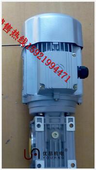 渦輪減速機NMRV063/15-YS8024-0.75KW/B5河南地區大量需求