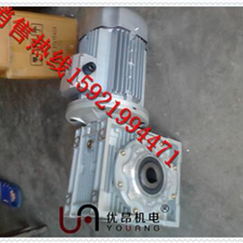 山东青岛机械设备常用NMRV063/20-YEJ90L-4-1.5KW铝合金涡轮蜗杆减速电机