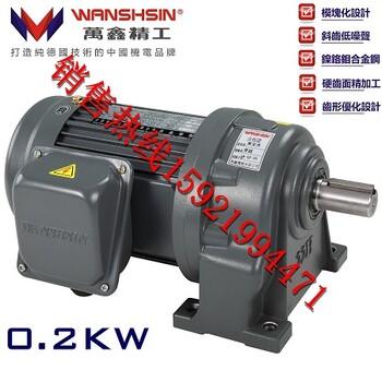 安徽高速攪拌機GH32-1500-120豪鑫高速比齒輪減速電機