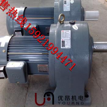 供应排屑机专用GH32-400-165S齿轮减速电机豪鑫齿轮减速电机