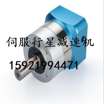 供應臺灣品宏PHT精密行星減速機DH060L2-100-14-50