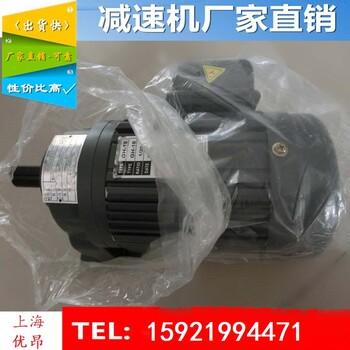 陜西自動倉儲、立體倉庫常用GH50-3700-60S萬鑫齒輪減速電機