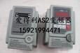 優昂廠家直銷AS2三相380V注塑機空壓機通用變頻器4KW