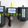 微型電機價格