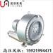 廠家直銷RB750A-750W三相高壓漩渦高壓風泵