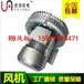 污水曝氣高壓氣風機,高品質RB022S(1.5KW)三相高壓漩渦高壓鼓風機