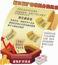 河南开封新三板垫资开户-业绩亏损558万较上年由盈转亏