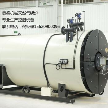 工业温控设备
