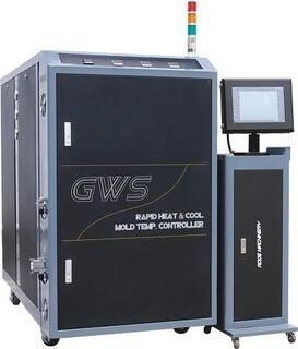 工业温控设备图片2