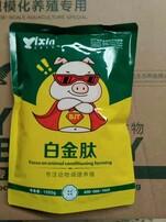 自制養豬催肥配方,催肥飼料添加劑,養豬催肥技術,育肥豬催肥專用白金肽圖片