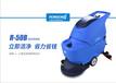 容恩R50B工厂电瓶式洗地机手推式洗地机超市车库车间酒店用洗地机