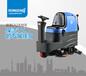 容恩R-QQ驾驶自动洗地机工业用工厂车间电瓶洗地车驾驶式拖地机