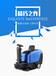 容恩R-QQS驾驶式扫地机工厂车间用洗地机电瓶式扫地车道路清扫车