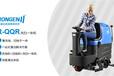 容恩R-QQR全自动洗地机物业驾驶式洗扫地机工厂地面洗拖地清洗机